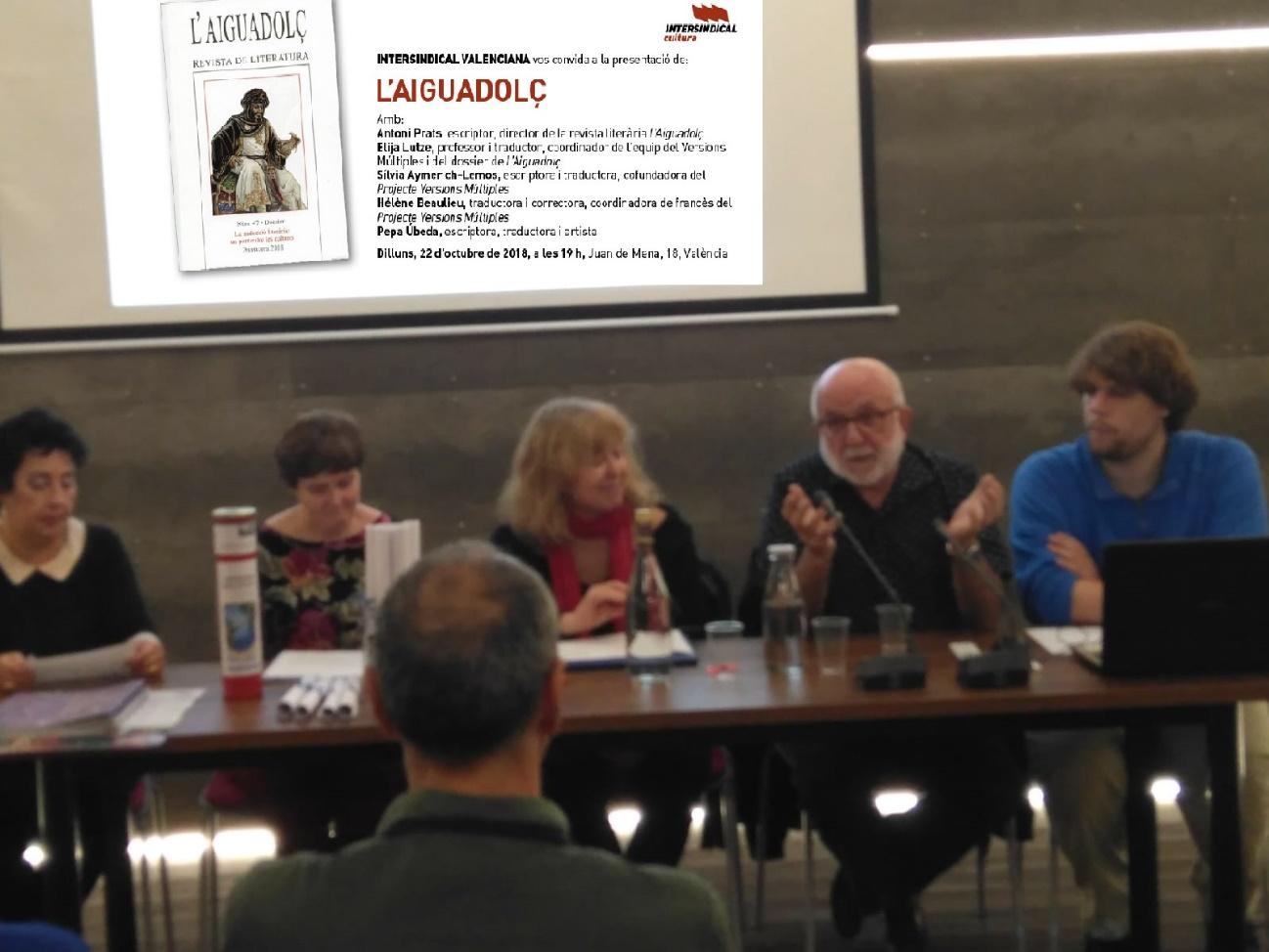 D'esquerra a dreta, Pepa übeda, Hélène Beaulieu, Sílvia Aymerich, Antoni Prats i Elija Lutze. Foto de Manuela Latorre