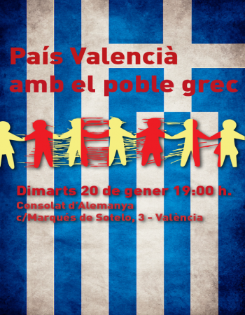 El País Valencià s'ha solidaritzat amb Grècia en altres ocasions
